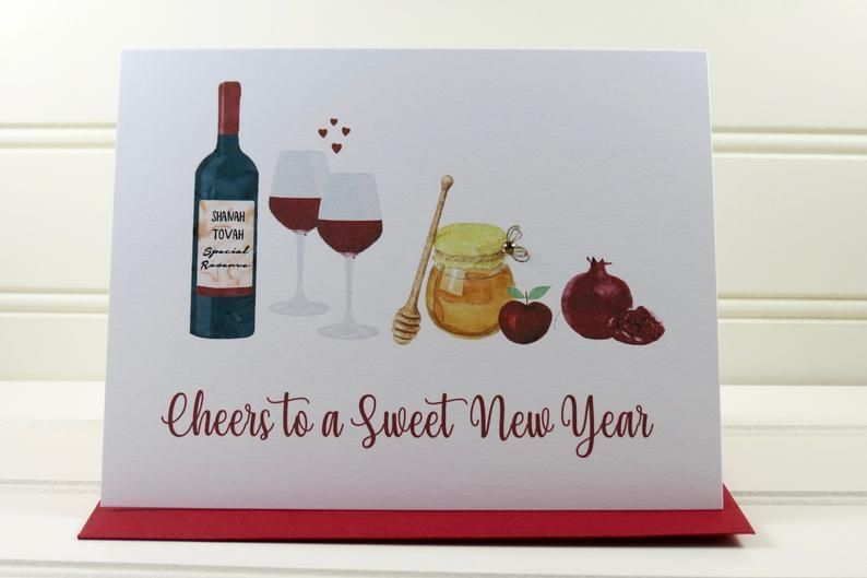 Rosh Hashanah Card, Jewish New Years Card, Shana Tova Card, Mom, Dad, Brother, Sister, Son, Daughter, Grandparents, Aunt, Uncle, Husband #shanatovacards Rosh Hashanah Card Jewish New Years Card Shana Tova Card image 0 #roshhashanah Rosh Hashanah Card, Jewish New Years Card, Shana Tova Card, Mom, Dad, Brother, Sister, Son, Daughter, Grandparents, Aunt, Uncle, Husband #shanatovacards Rosh Hashanah Card Jewish New Years Card Shana Tova Card image 0 #shanatovacards Rosh Hashanah Card, Jewish New Yea #roshhashanah