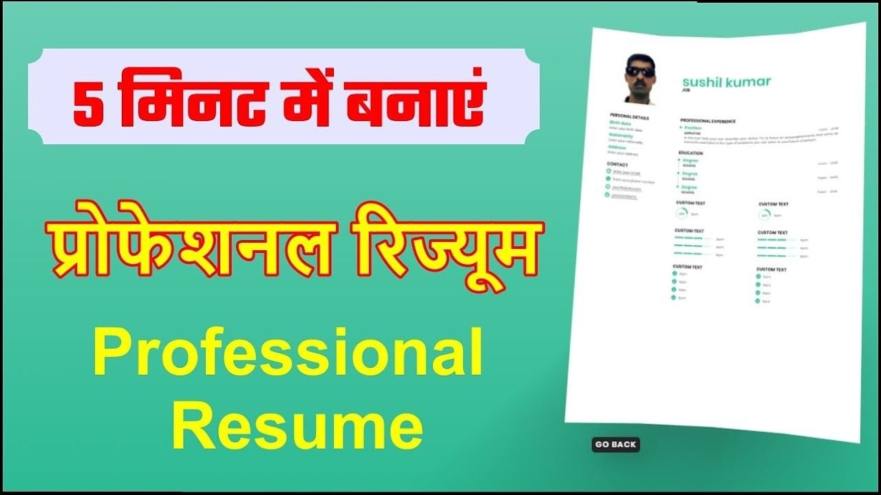 How To Make A Resume For A Job Resume Maker Online Resume