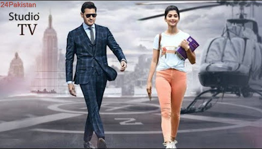 hindi movie new 2019 New Release Full Hindi Dubbed Movie 2019 Mahesh Babu