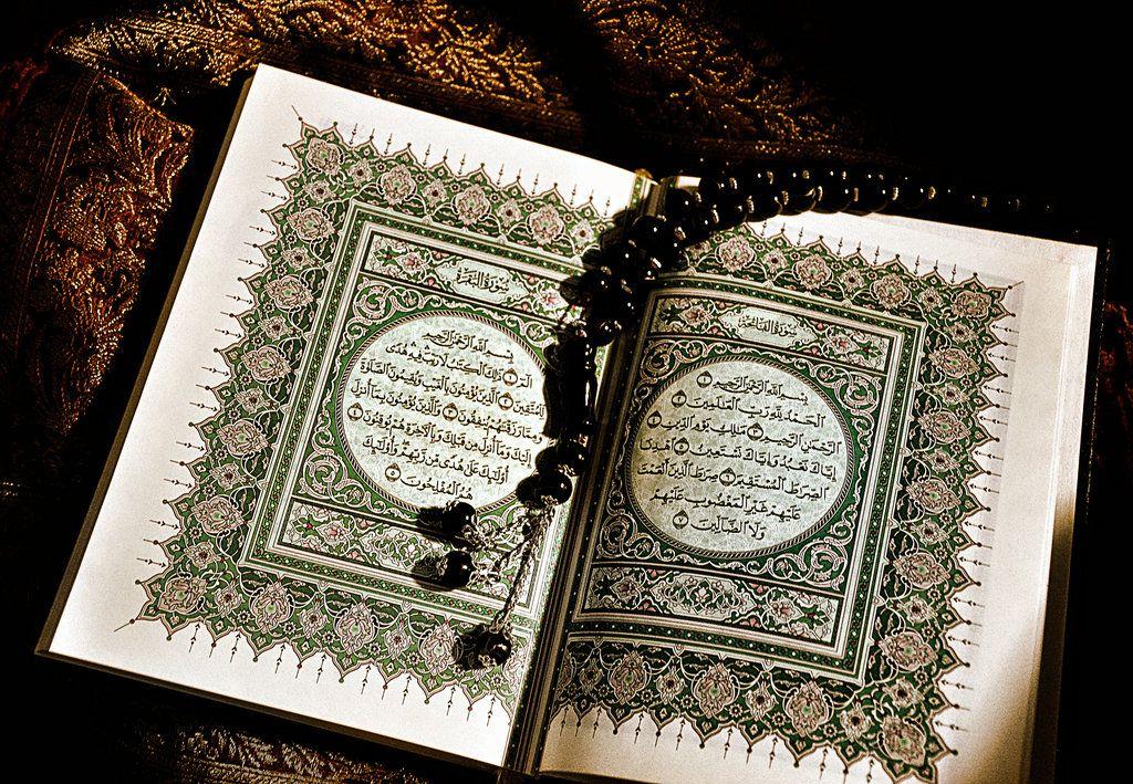 Https Generalarticleblog Wordpress Com 2018 05 10 5 Reasons To Choose Shia Quran Academy For Learning Quran Quran Wallpaper Islamic Wallpaper Quran Karim