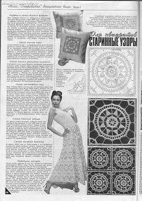 Duplet 56 - agulhasfashion2 - Picasa-verkkoalbumit