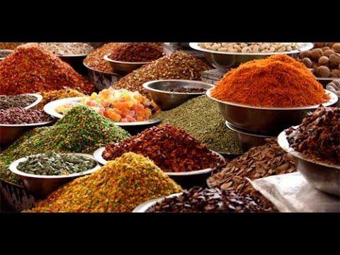 Especias de la cocina árabe (PARTE 1)