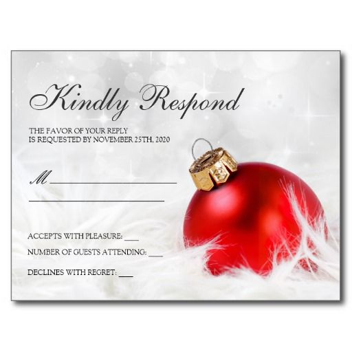Christmas And Holiday Party Rsvp Templates Postcard Rsvp Wedding Cards Christmas Party Invitations Rsvp Card