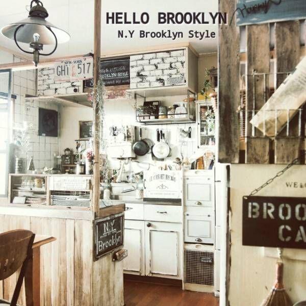 ブルックリンインテリアdiyの達人 Reenaaさんのお部屋がすごい Folk インテリア インテリア ブルックリン ブルックリンカフェ