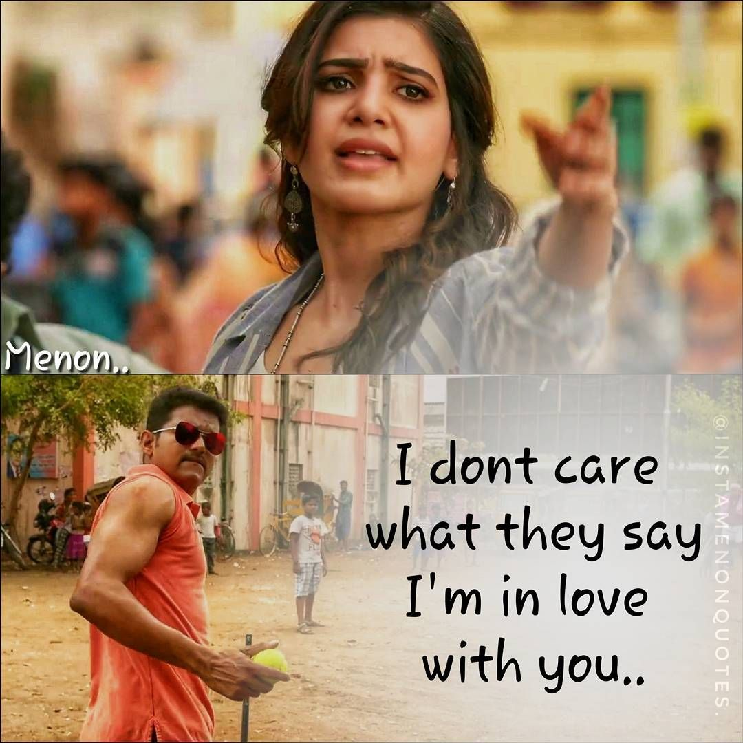 Quotes, Love Quotes, Tamil Love Quotes