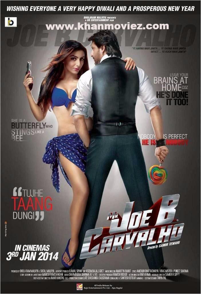 Mr Joe B. Carvalho full movie tamil 1080p hd