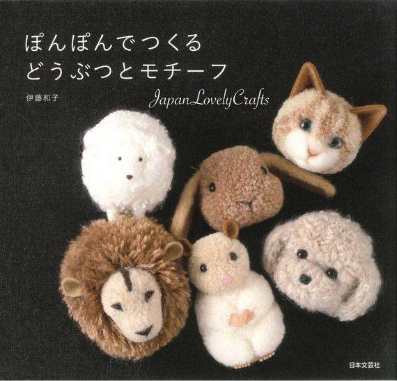 Kawaii Animal Pom pom Patterns Japanese Craft Book Pom Pom | Etsy