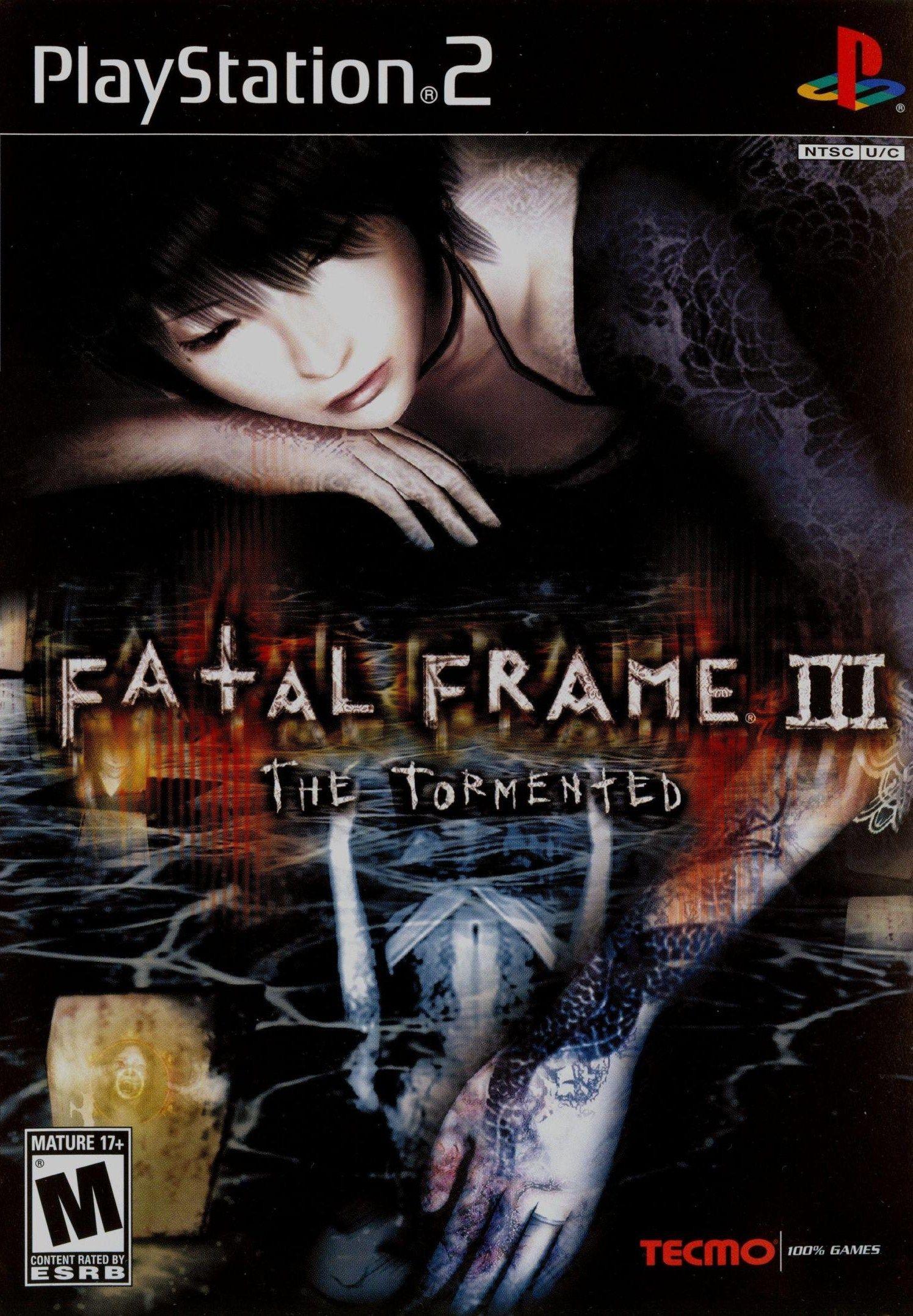 Fatal Frame III Cover Art | Fatal Frame | Pinterest | Fatal frame ...