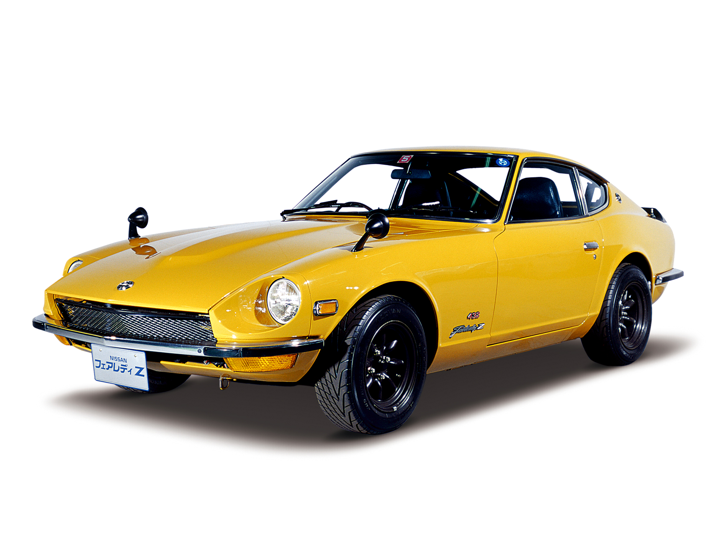 Superieur 1969 Nissan Fairlady Z 432. Launched In November 1969, The First Generation  Fairlady