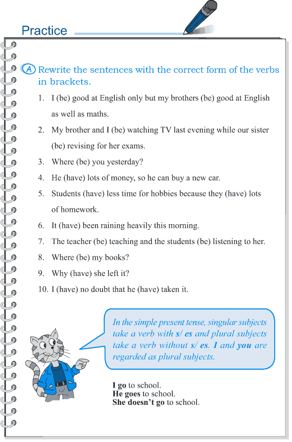 Grade 5 Grammar Lesson 2 Subject Verb Agreement High School