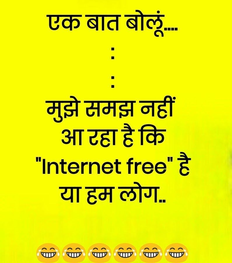 Hindi funny humor Jokes quotes, Comedy quotes, Funny