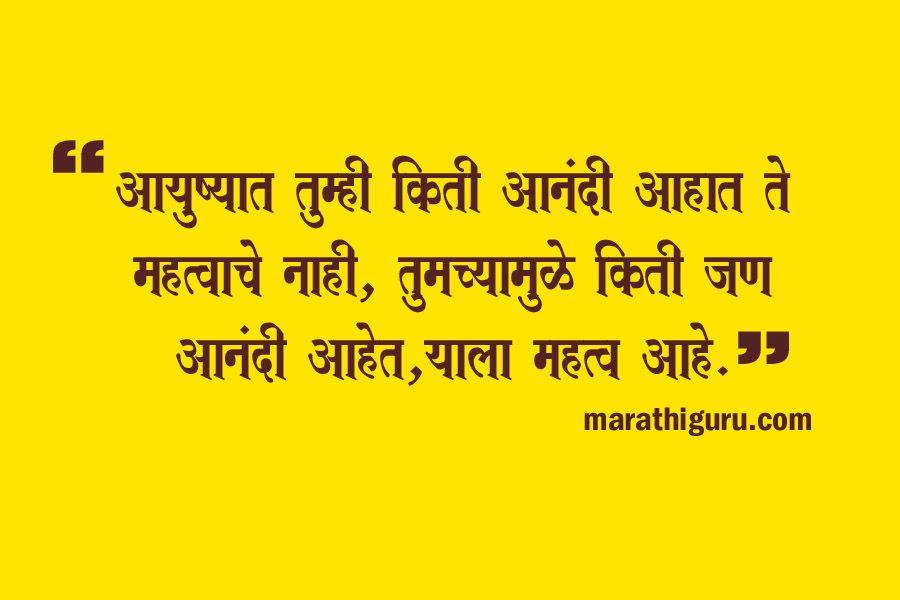 Pin By Deepak Jamdar On Morning Greetings Quotes Whatsapp Status