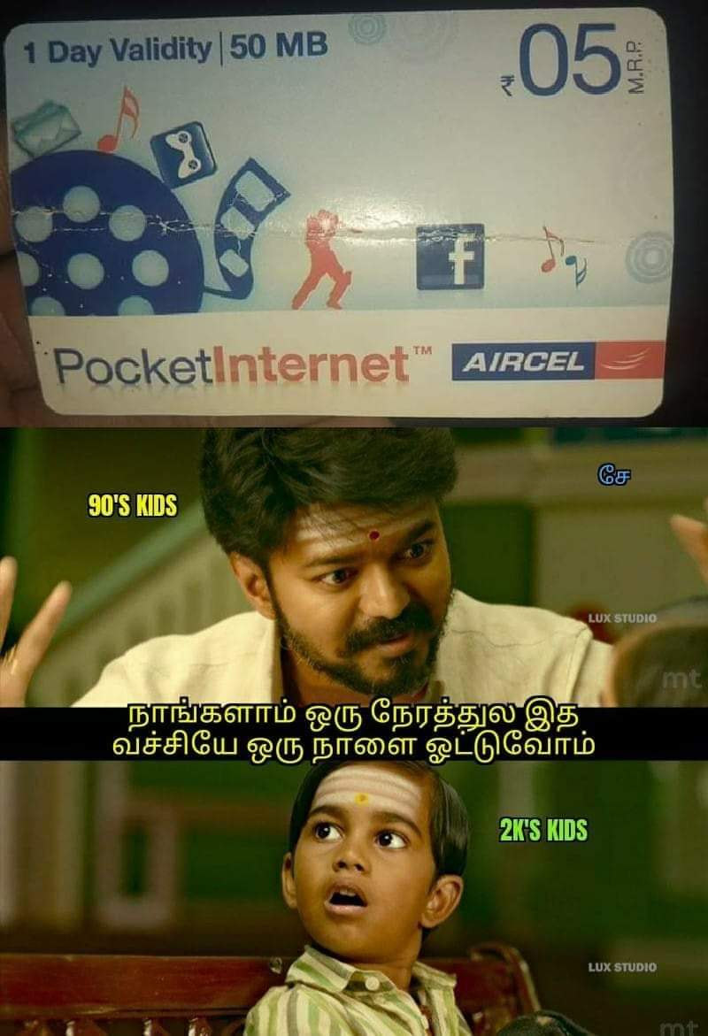 Aircel Customer Care Funny Talk Tamil : aircel, customer, funny, tamil, Funny, Memes, Comedy, Memes,, Tamil
