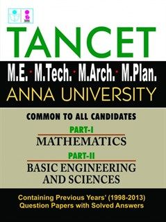 TANCET Entrance Exam Preparation Book Online  TANCET ME M Tech M     TANCET Entrance Exam Preparation Book Online  TANCET ME M Tech M Arch M  Plan Exam
