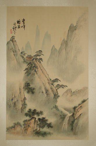 Asian watercolor art amusing