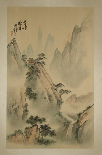 Landscape Painting Sumi E Original Chinese Watercolor On Silk