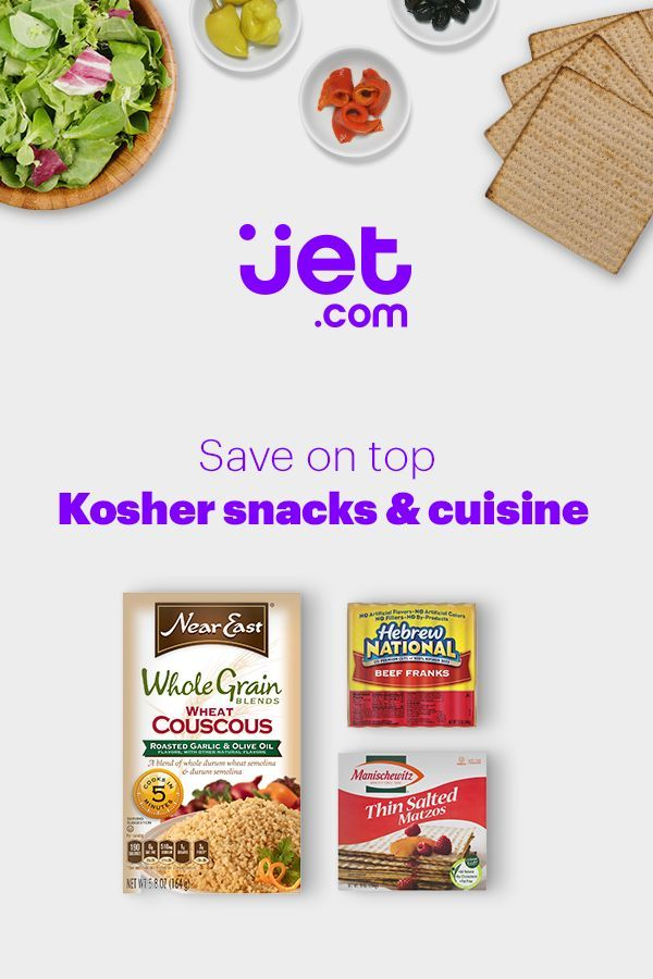 Jets online specialty food shop has good food for every diet and jets online specialty food shop has good food for every diet and every appetite and forumfinder Choice Image
