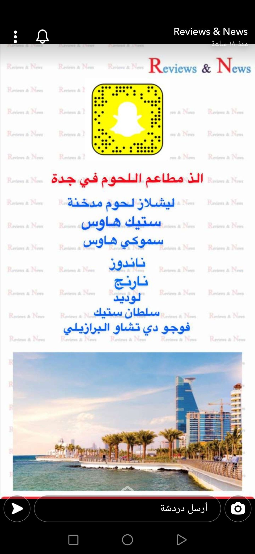 تحدي سحس لي اكبر ستيك في جدة S7s Challenge Largest Steak In Jeddah Youtube Steak Chef Informative