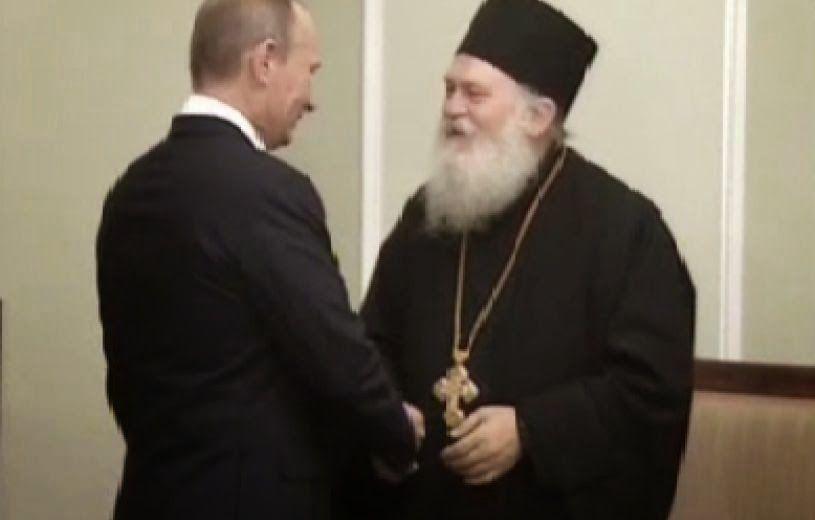 Πούτιν προς Εφραίμ : «Ετοιμος να βοηθήσω την Ελλάδα αν…»