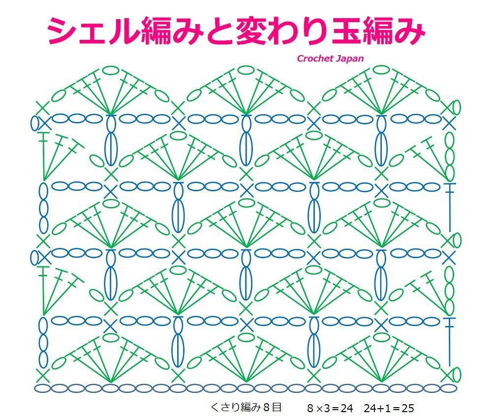 【500+件】花 モチーフ編み図|おすすめの ...