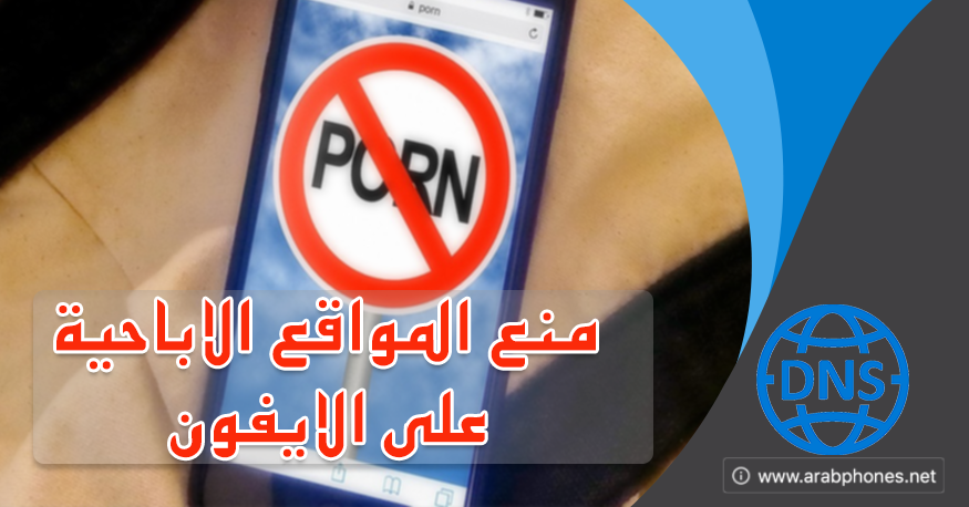 Pin On جديد عرب فون