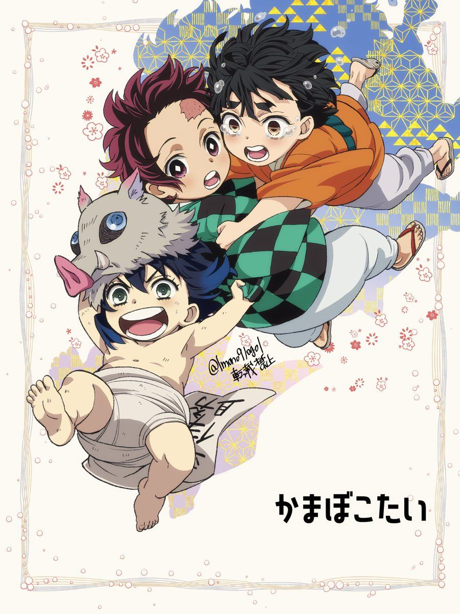 ⚰🌻きりく【壁打ち】 on in 2020 Anime demon, Slayer anime, Anime baby