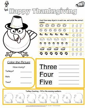 Thanksgiving Themed Math Worksheets Grade 1 Math Worksheets Thanksgiving Math Worksheets Math