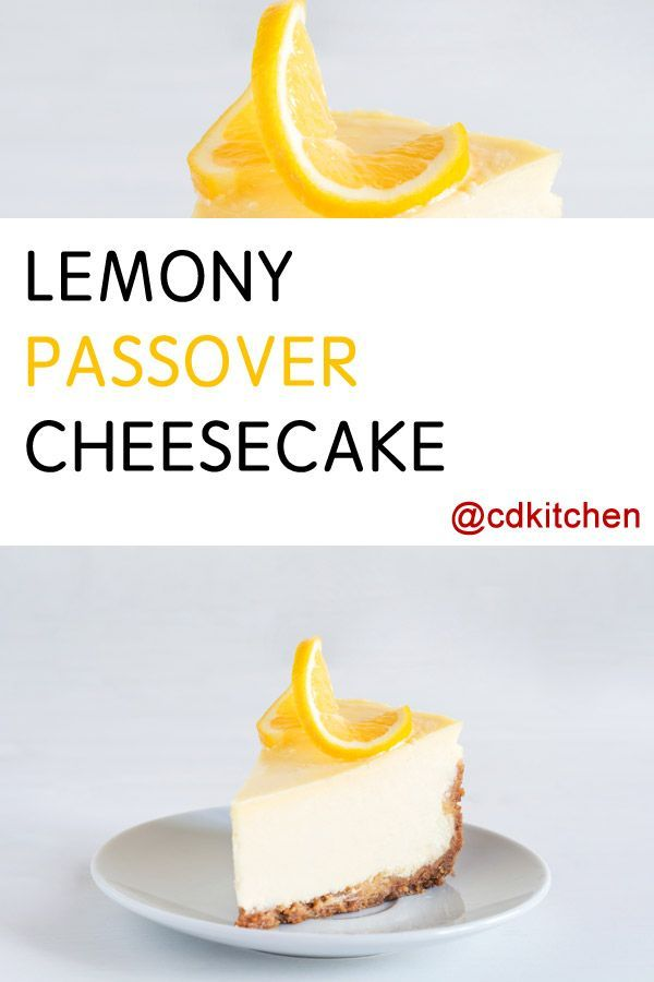 Lemony Passover Cheesecake Recipe Is Made With Lemon Mandelbrot Almond Biscotti Pecans Sugar Butter Cheesecake Recipes Cheesecake Sour Cream Cheesecake
