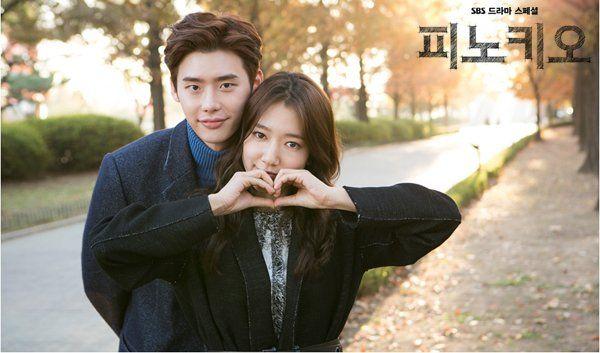 Pinocchio (피노키오) Korean - Drama - Picture | Lee jong suk, Lee jong suk  cute, Park shin hye