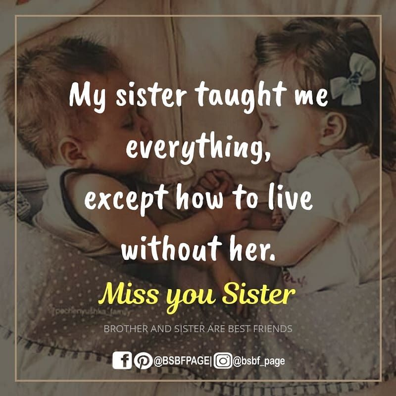 Tag Mention Share With Your Brother And Sister Sister Love Quotes Brother Sister Love Quotes My Sister Quotes
