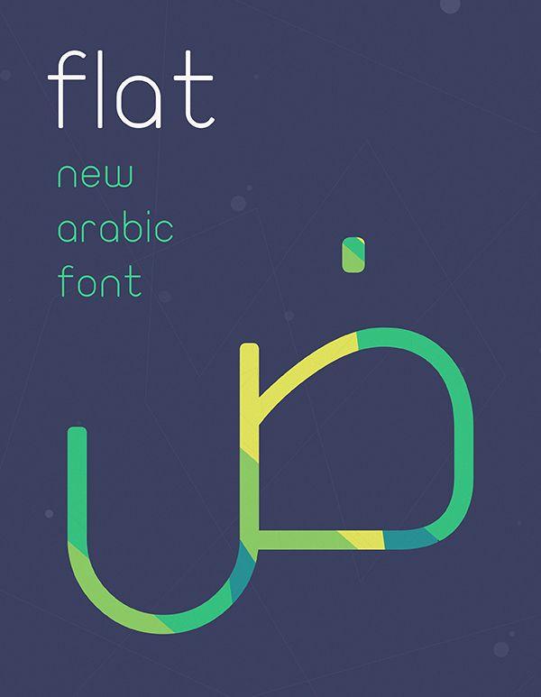 flat arabic font