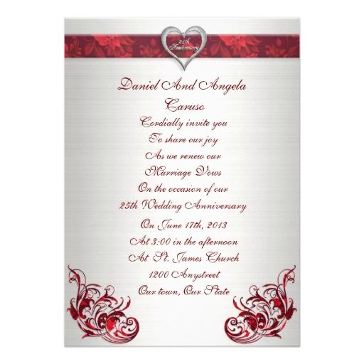 Wedding Invitations For Renewing Vows 25th Anniversary Vow Renewal Invitation