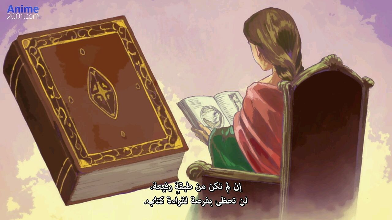Pin By رغد ناصر On Reading Books Books To Read Painting Books