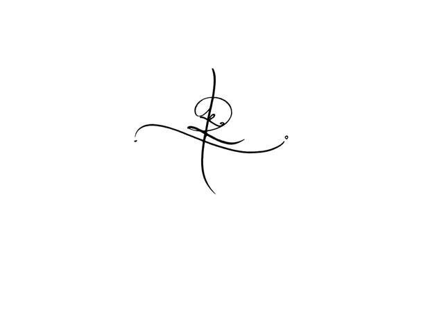 Calligraphie tatouage lettre tatouage calligraphie lettres entrelac es tatouage calligraphie - Tatouage prenom calligraphie ...