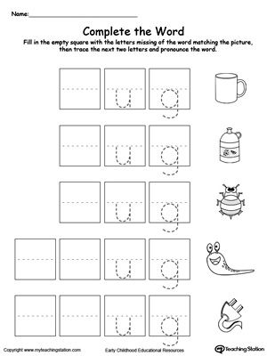 Early Childhood Word Families Worksheets  Phonics Worksheets And