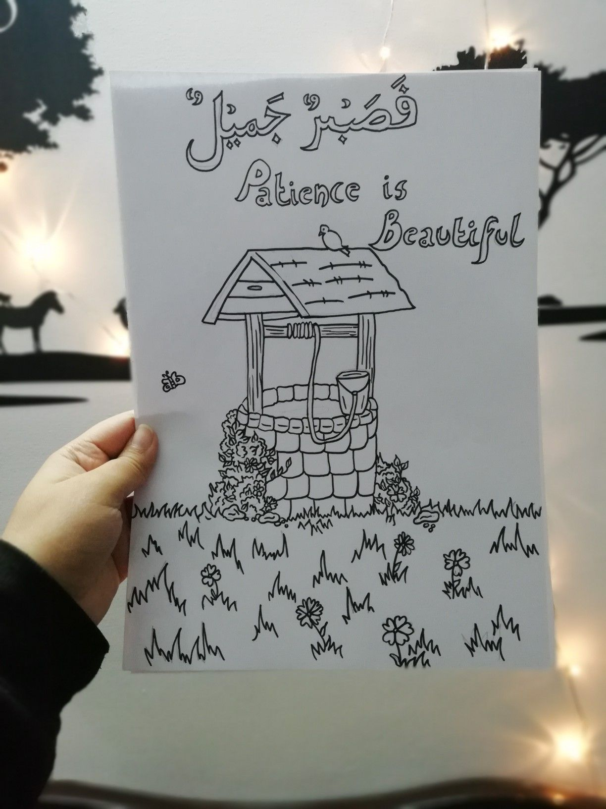 Coloring Sheet For The Story Of Prophet Yusuf As The Dua