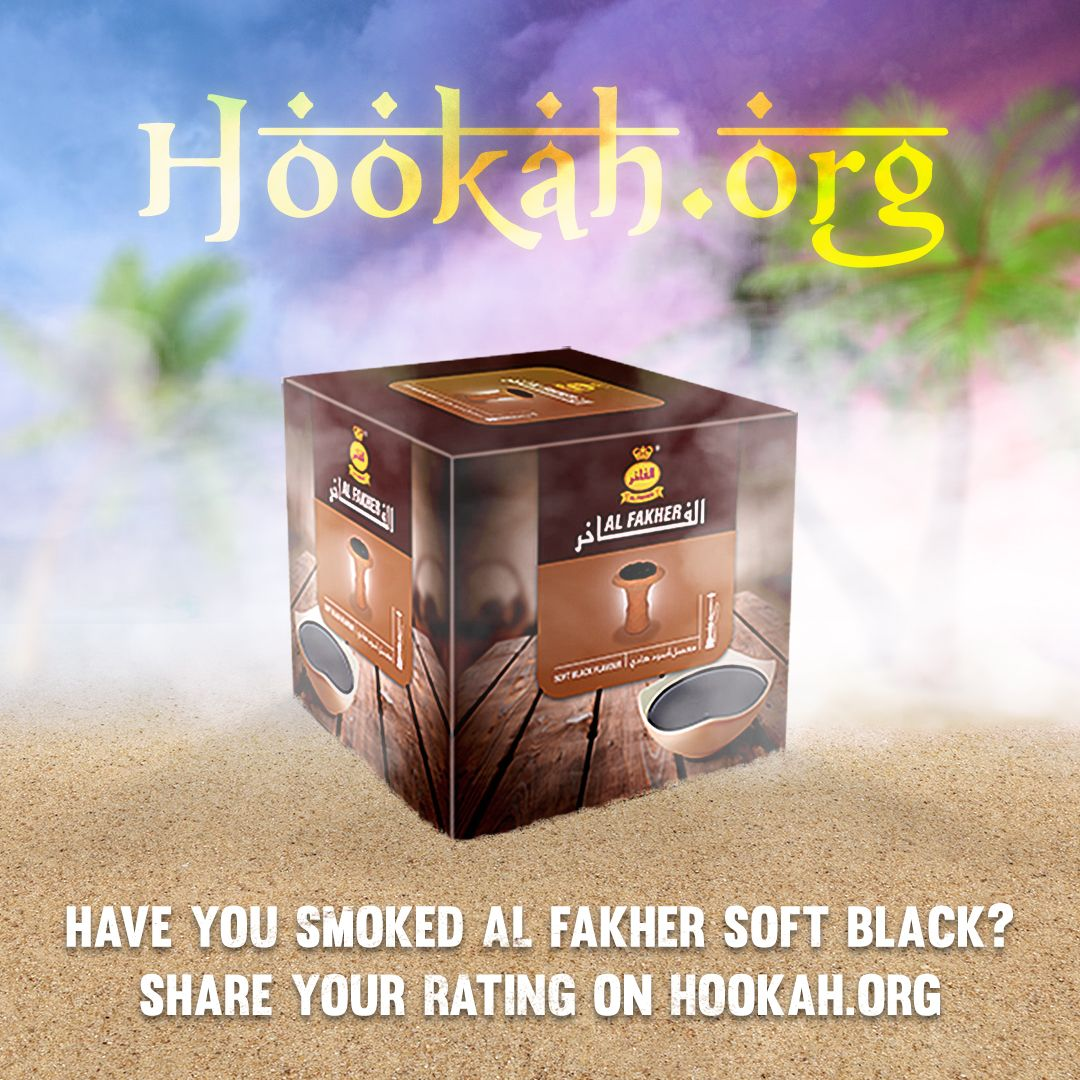 Al fakher soft black shisha review
