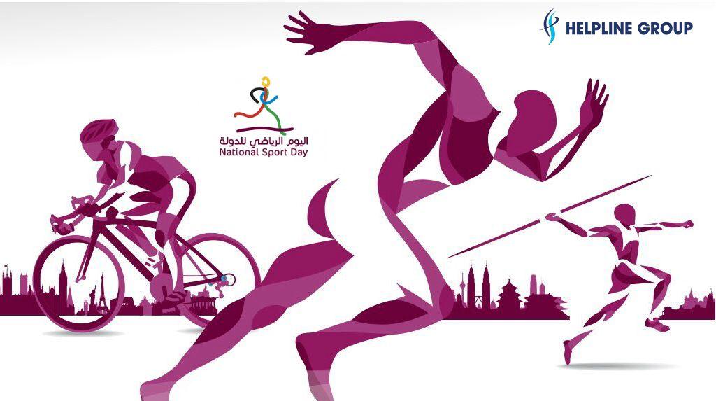 Happy National Sports Day National Sports Day Sports Day Poster National Sport