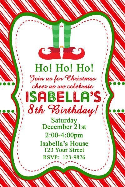 elf feet christmas birthday party invitation digital file 40th