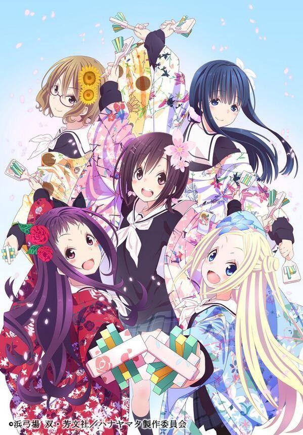 """Yosakoi Dancethemed TV Anime """"Hanayamata"""" Air Date Set"""