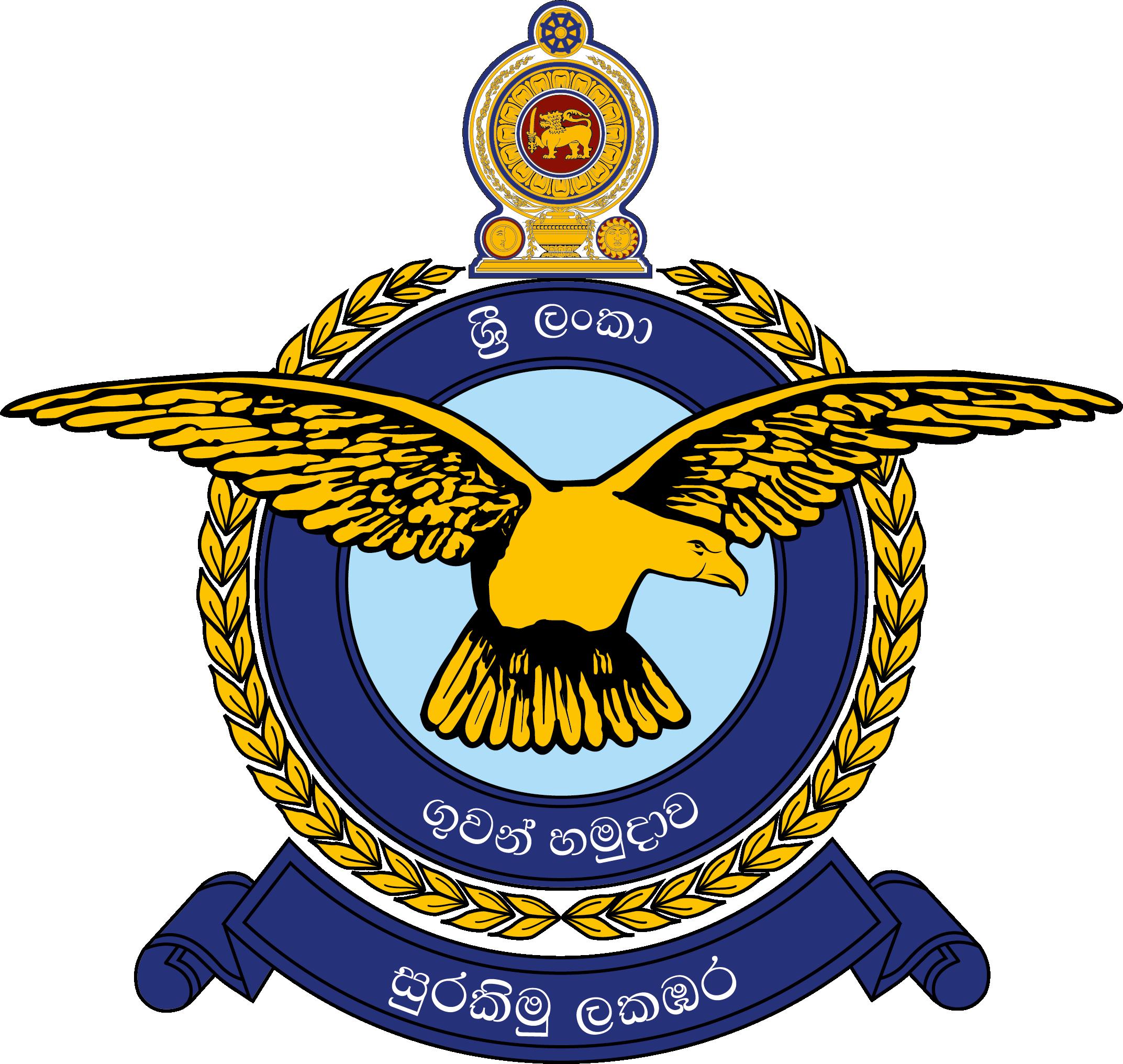 Pin by Joel Fernando on ARRACK Sri lanka, Air force