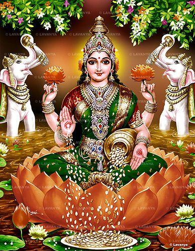 Album No 223 Lakshmi Lakshmi Images Hindu Gods Indian Gods