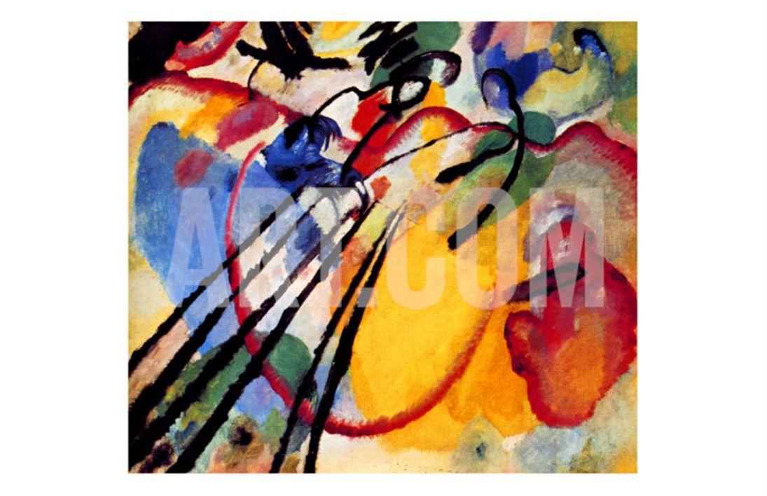 Improvisation Giclee Print by Wassily Kandinsky at Art.com ...