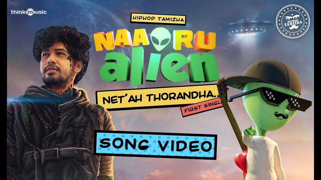 Think Music Hiphop Tamizha Presents Net Ah Thorandha First Single F Songs Album Songs Tamil Songs Lyrics