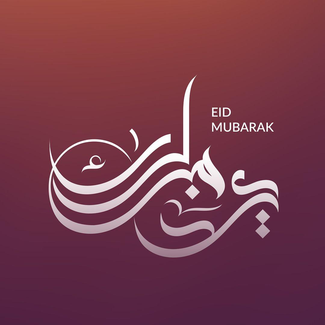 Pin Oleh Bonzzo Atef Di Calligraffiti X Arabic Idul Fitri Kartu Kaligrafi