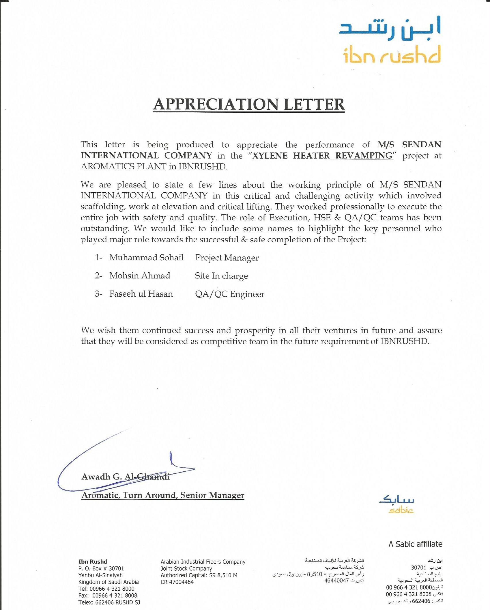 Awards Amp Achievements The Sendan Unsolicited Letter Appreciation
