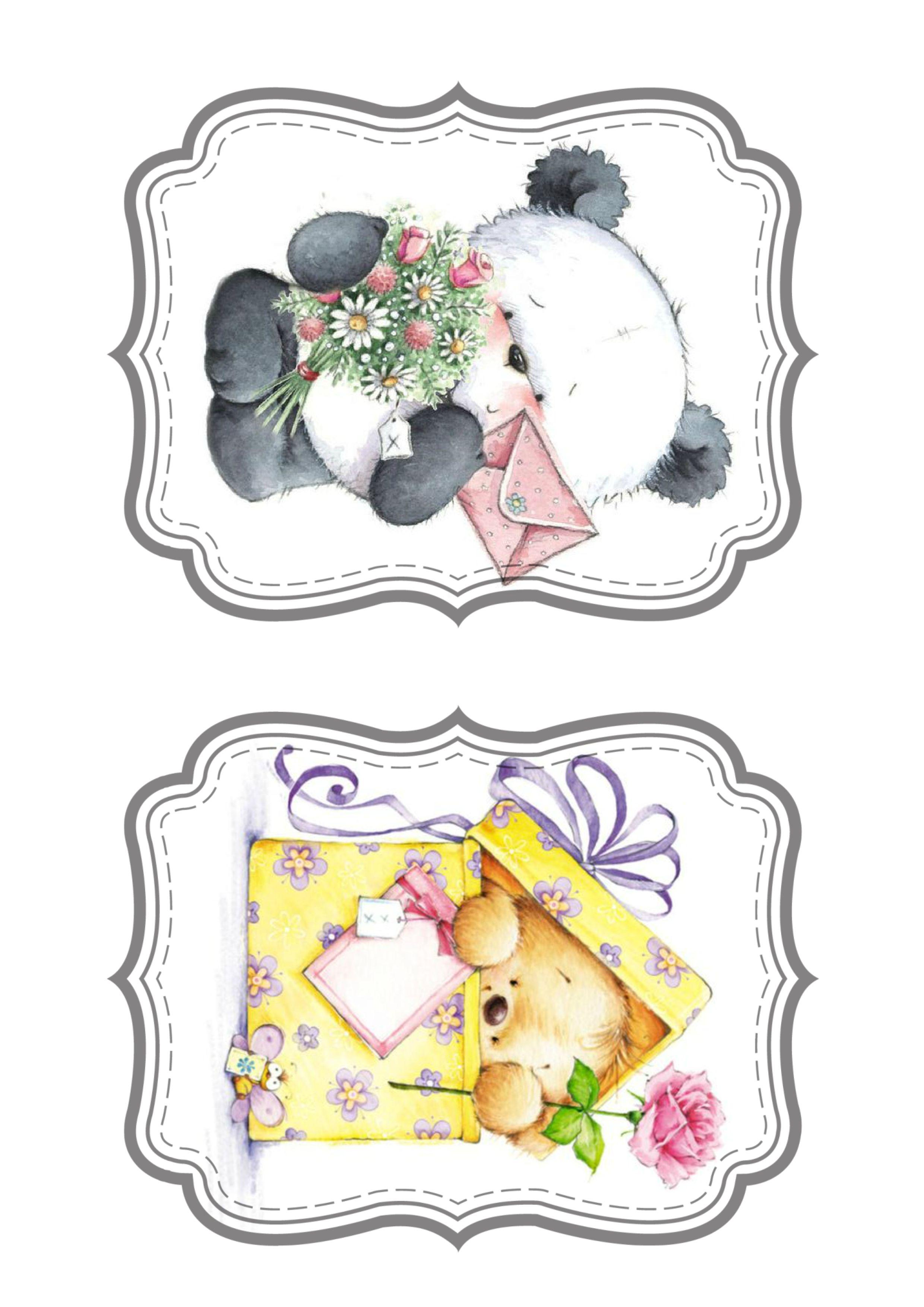 Pin von Irene Sofocleous auf invitations | Pinterest | Klassenzimmer ...