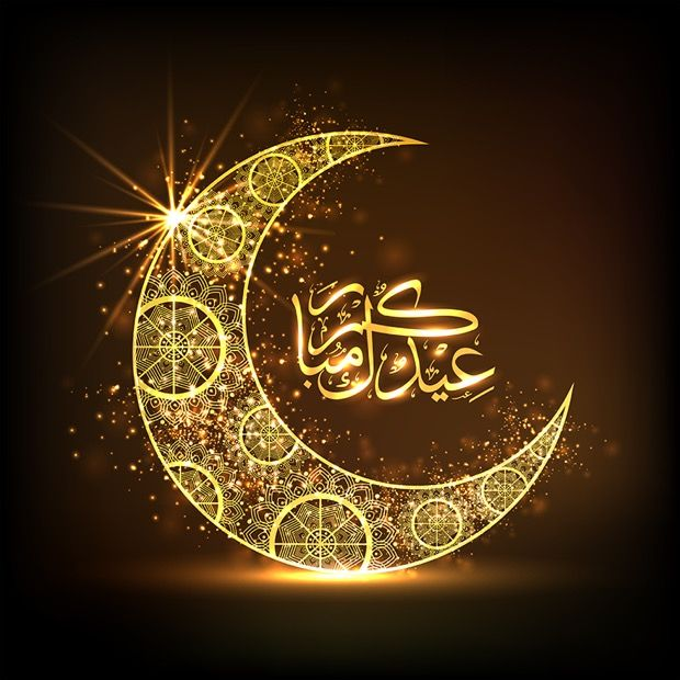 تهنئة العيد عيد مبارك Eid Greetings Eid Mubarak Greetings Eid Mubarak Wishes