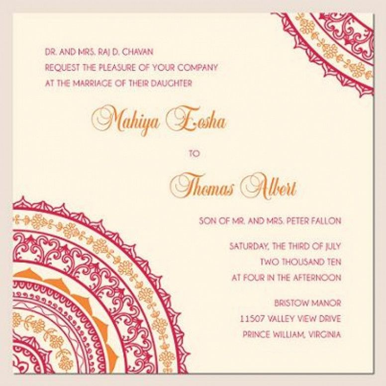 Ten Exciting Parts Of Attending Wedding Invitation Template