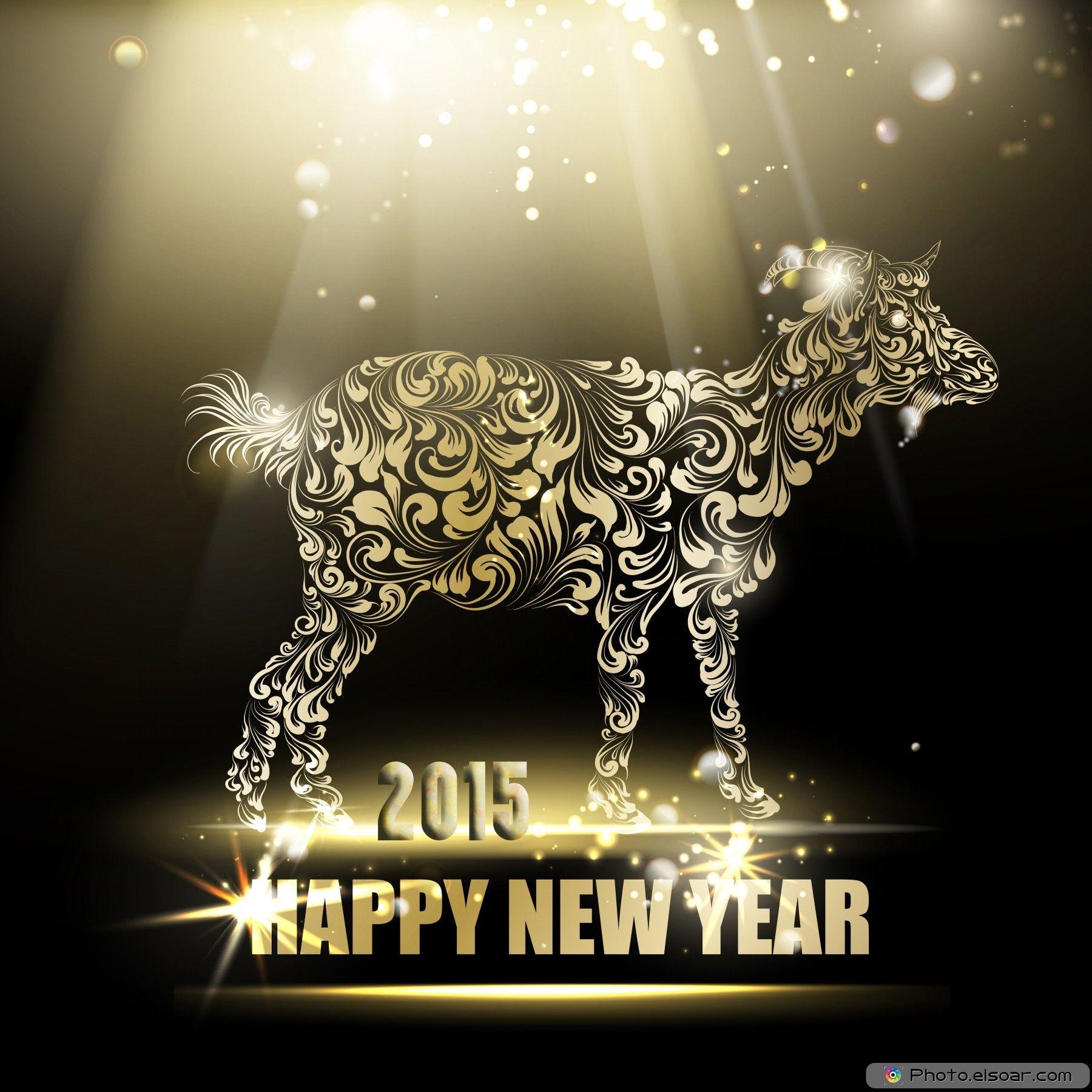 Happy Chinese New Year 2015 Celebration Card Illustrations